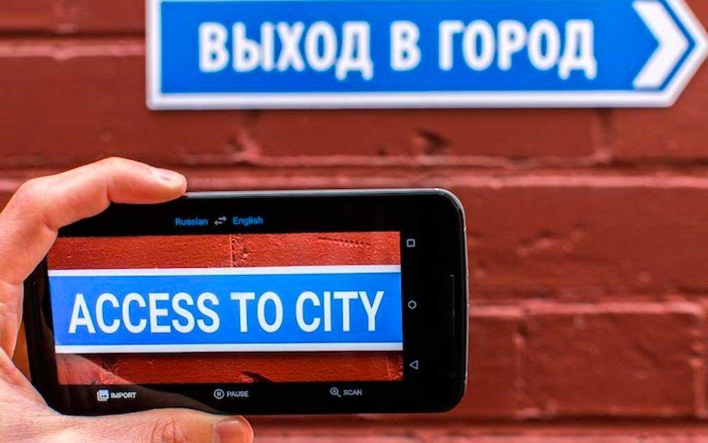 Novo Google Translator traduz imagens e conversas em tempo real